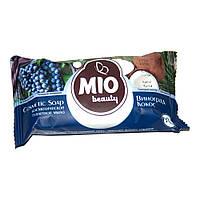 Мыло туалетное косметическое Mio Beauty 90г виноград и кокос