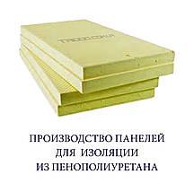 Плита пенополиуретановая (панель ППУ) 600 х 600 х 30 мм, фото 2