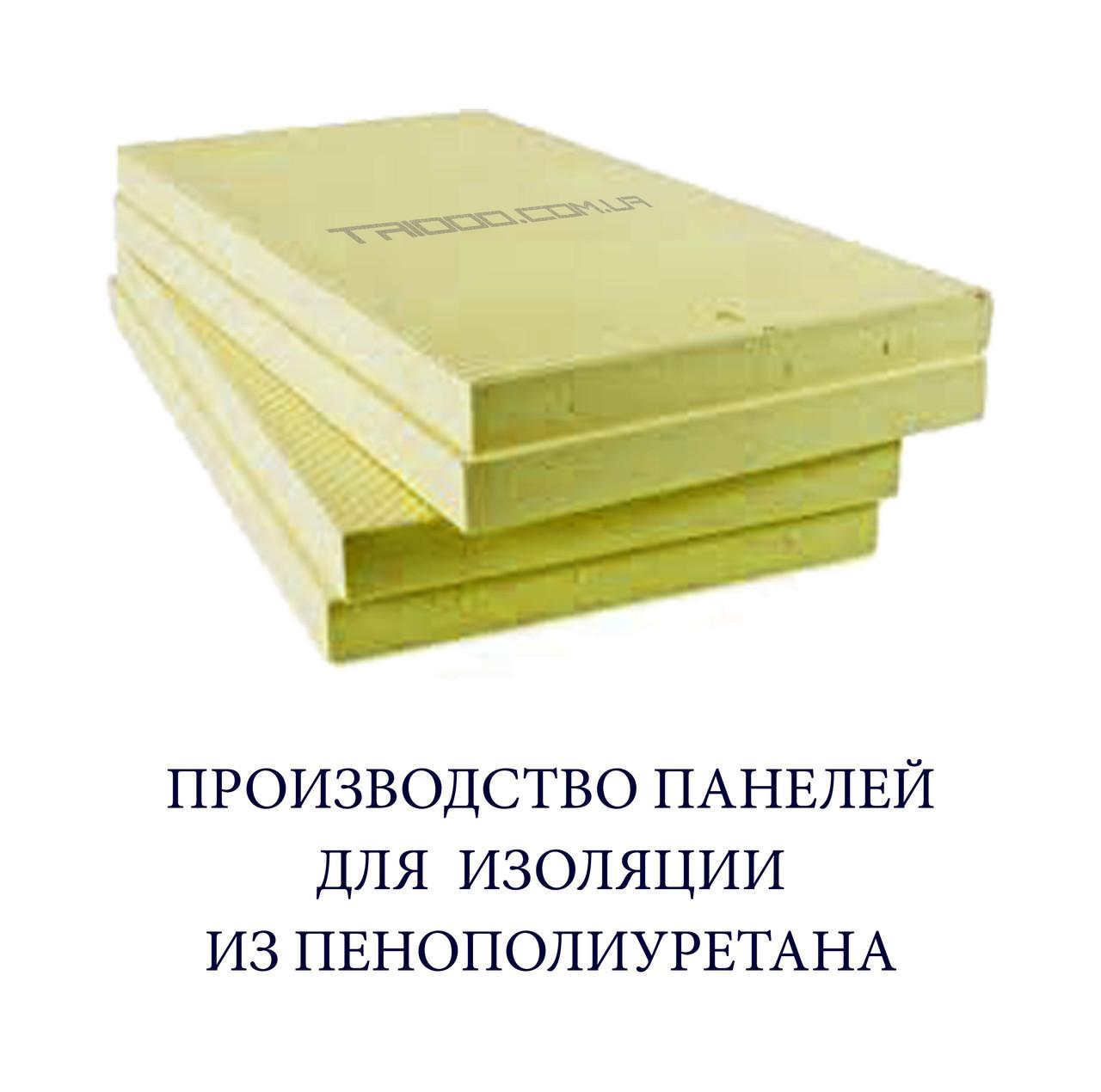 Плита пенополиуретановая (панель ППУ) 600 х 600 х 40 мм