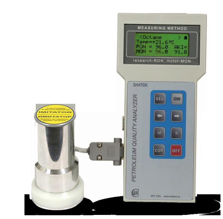 Анализатор качества нефтепродуктов SHATOX SX-300