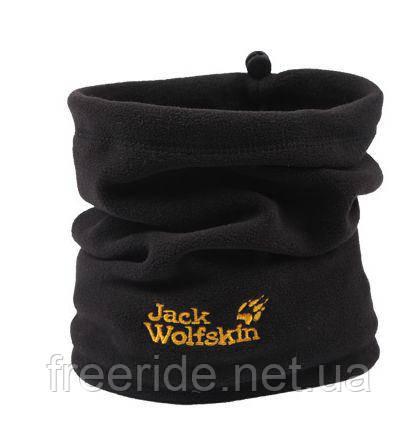 Зимний бафф Jack Wolfskin, теплый шарф горловик (Replica)