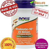 Now Foods, Probiotic-10 25 млн, 100 вегетарианских капсул