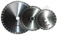 Алмазные диски для распила камня Ф250-3000