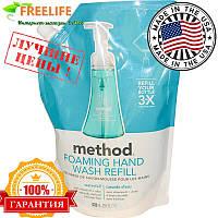 Method, Пена для мытья рук в экономичной упаковке, водопад, 828 мл