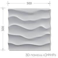 """3D панель """"ЭФИР"""""""