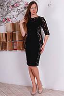 Стильное нарядное прилегающее платье со вставками гипюра.