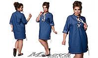 Джинсовое женское платье-туника на шнуровке