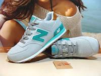 Женские кроссовки New Balance 574 (реплика) серо-зеленые 37 р.