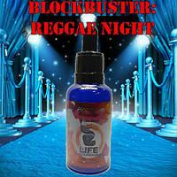 Премиум жидкость для электронных сигарет eLife BLOCKBUSTER: Reggae Night