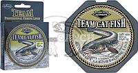 Леска Team Cat Fish 0.50mm/250m