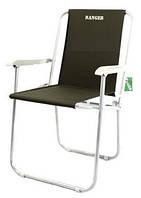 Складное кресло Ranger Rock