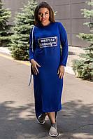 асимметричное спортивное платье в пол, батал