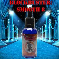 Премиум жидкость для электронных сигарет eLife BLOCKBUSTER: Smooth 8
