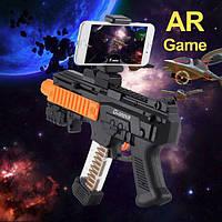 Автомат AR Game Gun  виртуальной реальности черный