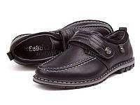 Туфли детские для мальчиков  (32-39) EeBb-F-1368-black