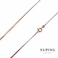 Цепочка Xuping, плетение Колосок плоский L-45см s-2мм цвет золото