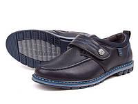 Туфли детские для мальчиков  (32-39) EeBb-F-1368-blue