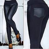 Женские лосины, брюки, леггинсы (размеры норма)