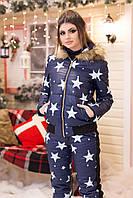 Зимний прогулочный костюм Звезды