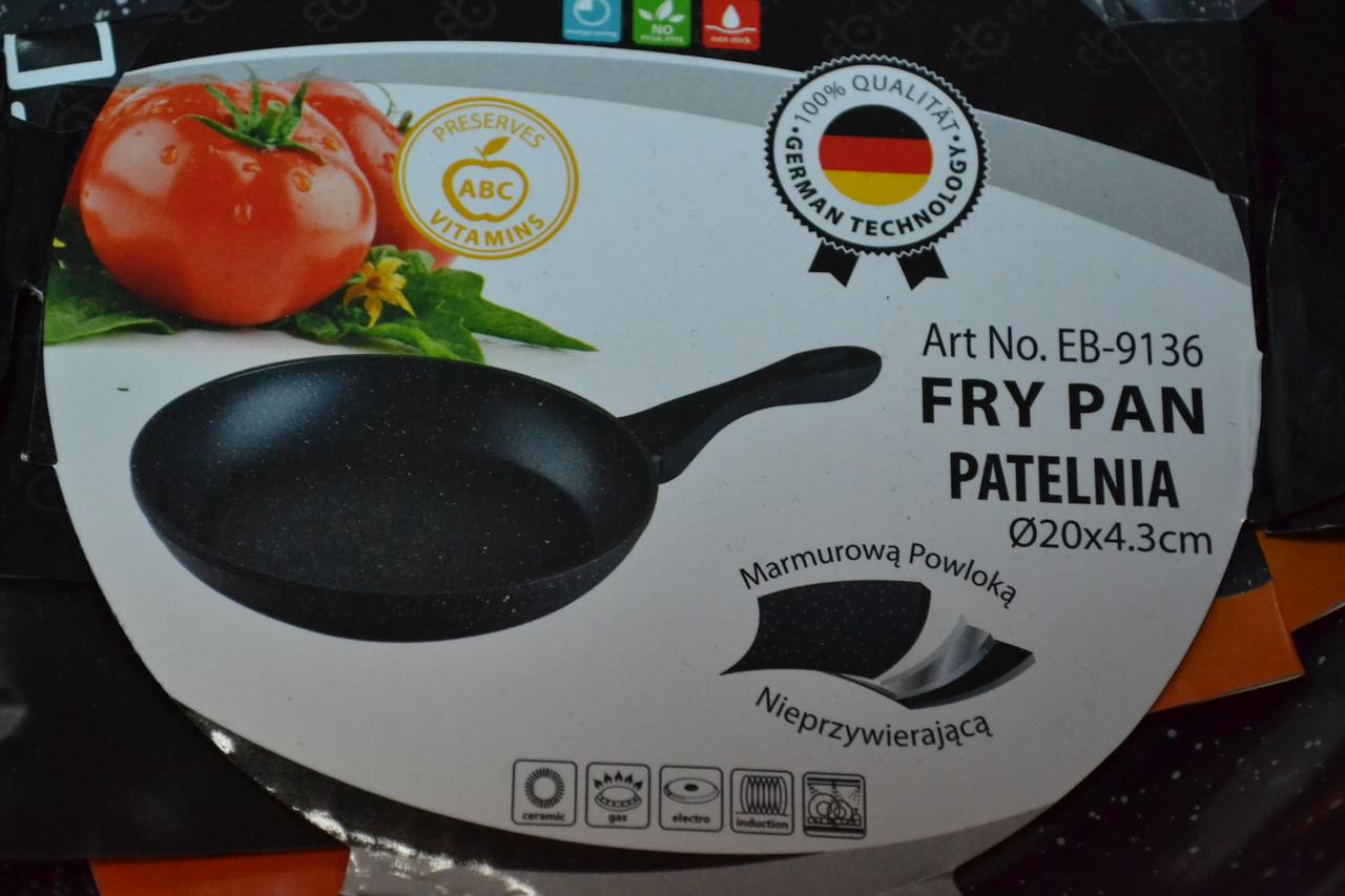 Сковорода EDENBERG EB-9136, 20 х 4.3 см