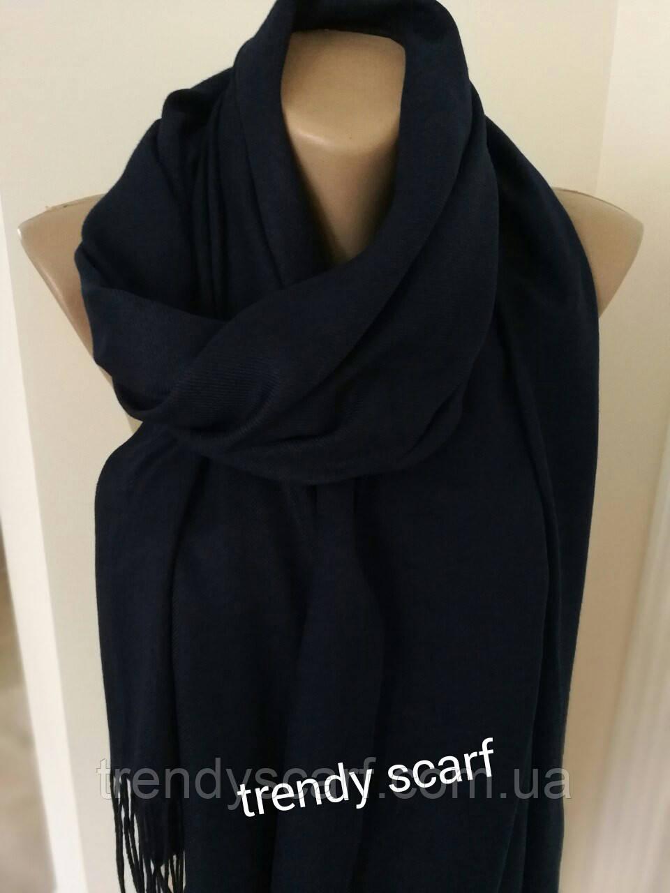 Женский однотонный палантин шарф. Темно-синий, черно-синий, дипломат. Кашемир 180\80