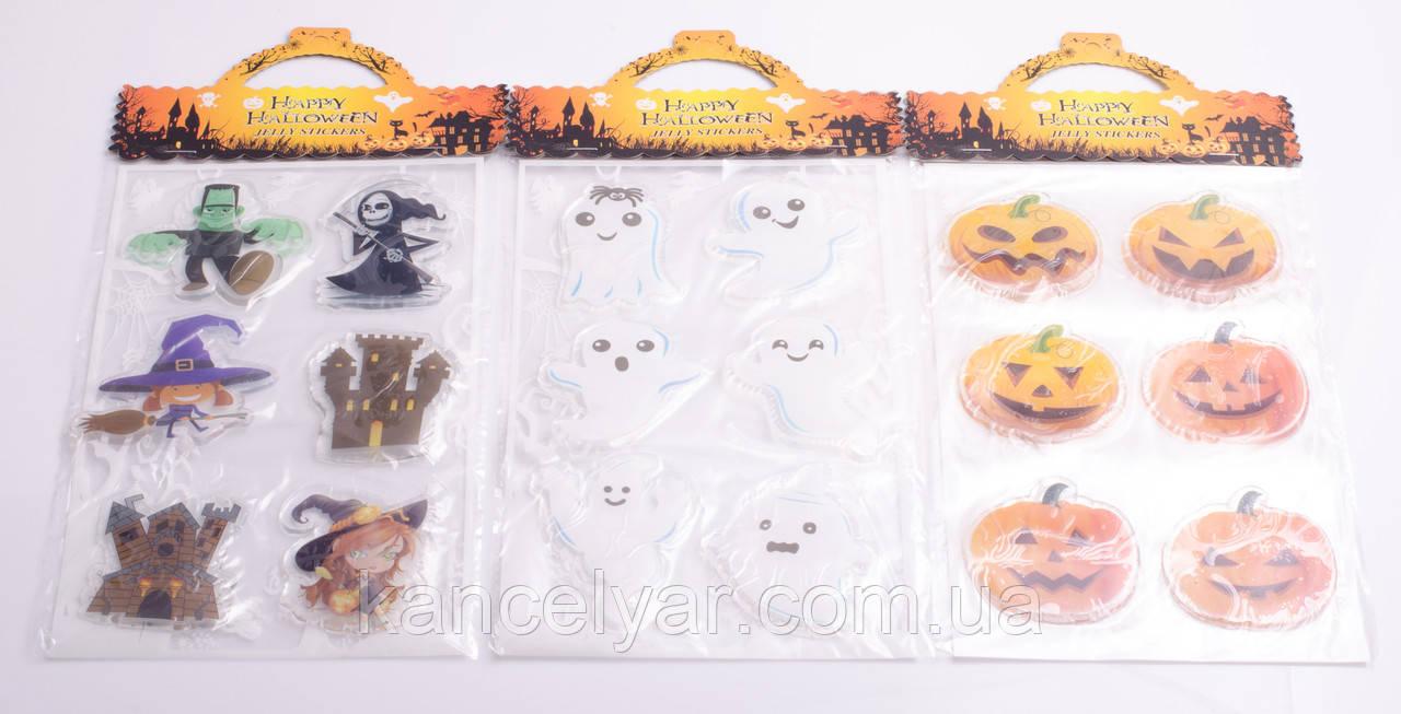 """Наклейки силиконовые """"Happy Halloween"""", в ассортименте"""