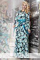 Длинное цветочное платье с поясом-бантом