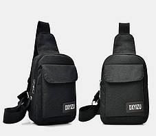 Не большая мужская сумка на плечо , фото 2
