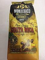 Кофе молотый моноарабика 250г Коста Рика