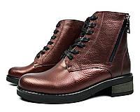 Бордовые зимние женские кожаные ботинки ARI ANDANO на меху ( шерсть )