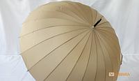 Зонт-трость 24 спицы (бежевый)