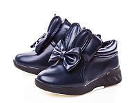 Детская весенняя коллекция. Детская демисезонная обувь бренда Kellaifeng (Bessky) для девочек (рр. с 27 по 32)
