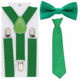 Ремені, підтяжки, краватки, метелики