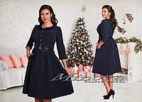Платье женское с воротником с бисера