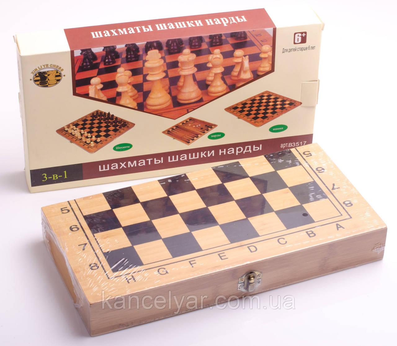 Набор настольных игр 3 в 1: шахматы, шашки, нарды, бамбуковый, не боится влаги
