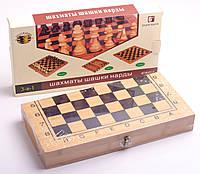 Набір настільних ігор 3 в 1: шахи, шашки, нарди, бамбуковий, не боїться вологи