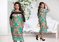 Женское цветное платье со вставками кружева