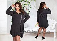 Платье-туника трикотажная женская  с декором