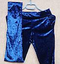 Бомбезный женский спортивный костюм на молнии кофта бомбер М-ка синий, фото 4