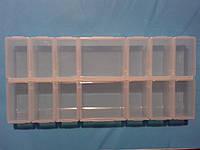 Органайзер 14 отделений для бисера, бусин и прочих мелочей