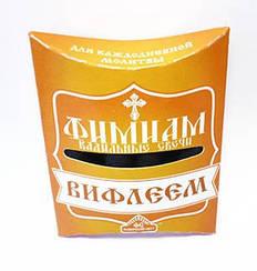 Свечи кадильные Фимиам Вифлеем (малые)