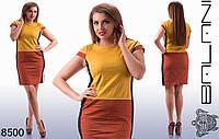 Женское платье цвета горчица + кирпич