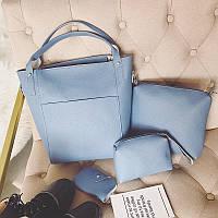 Женская сумка набор 4в1 + маленькая сумочка и косметичка голубой, фото 1