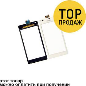 Сенсорный экран для мобильного телефона Sony С1904/C1905/С2004/С2005/Xperia M, белый, AAA