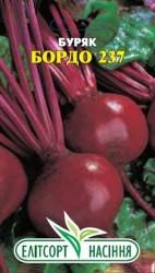 Семена свеклы  Бордо 3 г