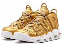 Мужские кроссовки Nike Air More Uptempo X Supreme Gold