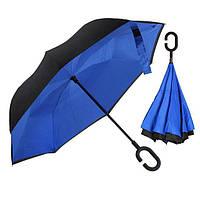 Ветрозащитный зонт обратного сложения UP-brella, АП брелла зонт с ветрозащитой умный зонт. Акция! Синий