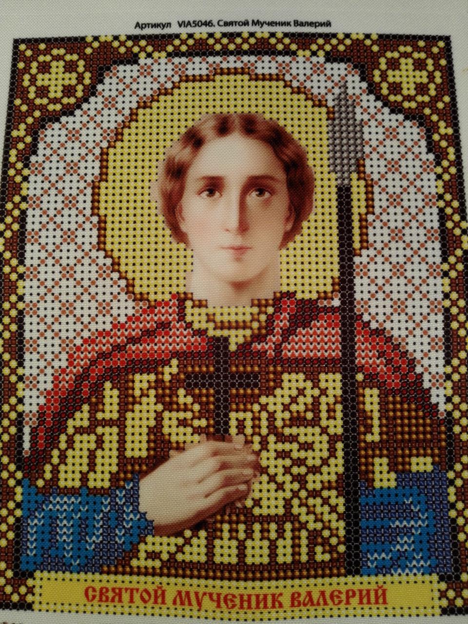 Набор для вышивки бисером икона Святой Мученик Валерий VIA 5046