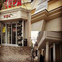 Реконструкция фасада здания в центре Одессы для магазина