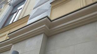 Реконструкция фасада здания в центре Одессы для магазина 3